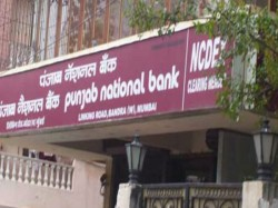 Cbi Arrested Three More Officials The Pnb Connection With Nirav Modi Case