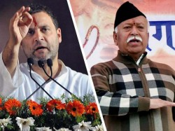 Rahul Gandhi Lashed At Rss Chief Mohan Bhagwat Over His Speech