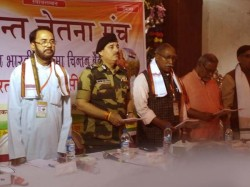 Dg Bsf A Controversy Over Joining Rss Backed Ngo S Function Kolkata