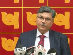 What Pnb Md Ceo Sunil Mehta Says On Bank Fraud Press Conference