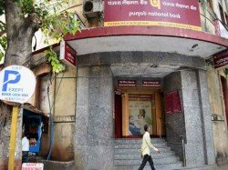 Cbi Files Case Against Delhi Based Jewellery Outlet An Alleged Fraud Obc