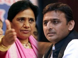 Mayawati S Party Announces Support Samajwadi Party S Candidate From Gorakhpur Phulpur