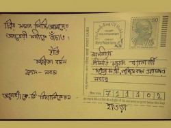 School Children Write Letters Chief Minister Mamata Banerjee To Save River Atrai