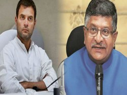 Ravi Shankar Prasad Criticises Rahul Gandhi As Well As Congress Over Cambridge Analytica Issue
