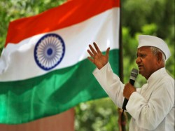 Anna Hazare Is Again Going On Indefinite Hunger Strike From
