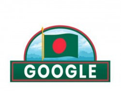 Google Doodle On Bangaldesh Liberation War Or Independence
