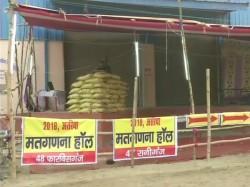 Uttar Pradesh Bihar Bypoll Results Know The Details