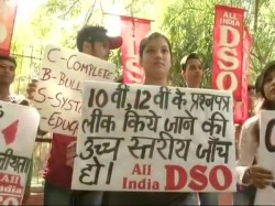 Cbse Paper Leak Delhi Police Say 25 People Including Students Questioned