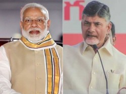 We Quit Nda Govt Say Tdp Ministers After Pm Modi Chandrababu Naidu Talks