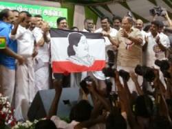 Amma Makkal Munetra Kazhagam The New Party Ttv Dhinakaran