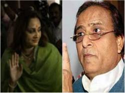 Sp Leader Azam Khan Calls Actress Jaya Prada As Nachne Wali
