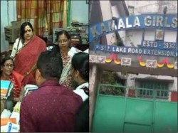 Girl Students Are Alleged Homosexuality Girls School Kolkata