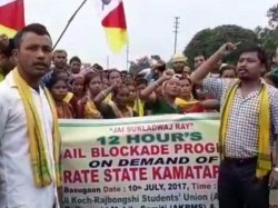 Akrsu Stages 12 Hour Rail Blockade Demanding Kamatapur