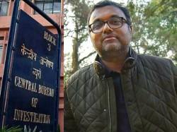 Sleep Deprived Always Under Bright Lights Karti Complains Cbi Court