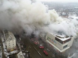Russian Shopping Mall Fire Leaves 37 Dead 69 Missing