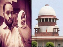 Sc Upholds Hadiya S Marriage Sets Aside Kerala Hc Order