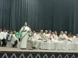 Mamata Banerjee Has Announced Tmc S Candidate List Rajyasabha