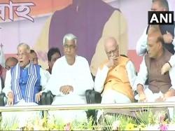Biplab Kumar Deb Swearing As Tripura Cm Modi Manik Shares Stages