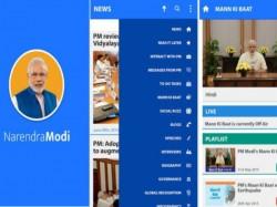 How Narendra Modi App Sends User Data Us Firm