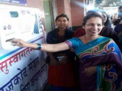 Indian Railways Provide Sanitary Pads At 8000 Railway Stations Across The Country