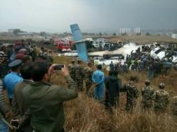 Bangladesh Plane Crashed Kathmandu S Tribhuvan Airport Nepal