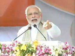 Pm Modi Speaks Bangla While Congratulating Newly Elected Tripura Govt
