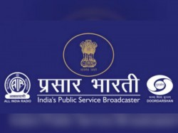 Employees Prasar Bharati Are Severe Problem The Wage Crisis