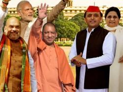 Bjp Win Nine Seats Uttar Pradesh Rajyasabha Election