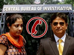 Cbi Is Examining The Phone Call Records Saradha Scam Case