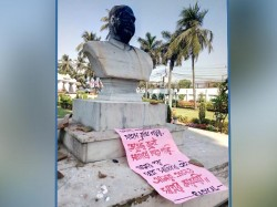Bjp Founder Shyama Prasad Mukherjee S Statue Attacked Kolkata