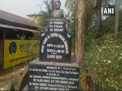 Bust Jana Sangh Founder Syama Prasad Mukherjee Is Found Vandalised Assam S Kokrajhar