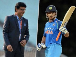 If Mahendra Singh Dhoni Was 2003 World Cup It Would Have Been A Diffenet Game Belives Sourav Ganguly
