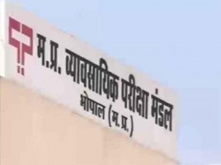 Cbi Pulls 20 Staff From Vyapam Scame Branch