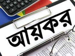 Income Tax Offices Remain Open From March 29