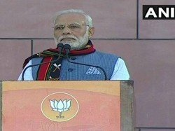 Narendra Modi Speech After Winning Tripura North East Elections