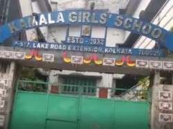 Education Minister West Bengal Is Anxity Over Homosexual Allegation On Students Kamala Girls School