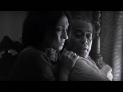 Rituparna Act A Bengali Film Based On Suchitra Bhattacharya S Novel Gahin Hriday