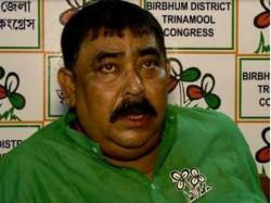 Tmc Wins Birbhum Zila Parisad Un Contest After Nomination Withdrawal