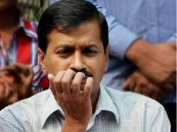Arvind Kejriwal 3 His Aap Colleagues Apologise Bjp S Arun Jaitley
