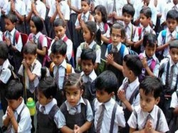 Assam Assembly Unanimously Passed Bill Regulate Fees Private Schools