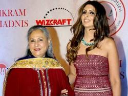 Jaya Bachchan Shakes Leg With Daughter Sweta Video Goes Viral