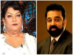 Kamal Haasan Hits At Saroj Khan Her Casting Couch Comment