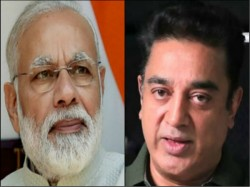 Want Meet Pm Modi On Cauvery Issue Says Kamal Haasan
