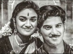 Mahanati Teaser Gets Viral Film Potrays Gemeini Ganeshan Savitri Relationship