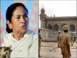 Chief Minister Mamata Banerjee Tweets On Mecca Masjid Blast Verdict In Hyderabad