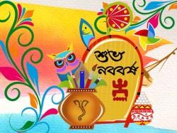 Bengali Calender Naboborsho Some Important Dates