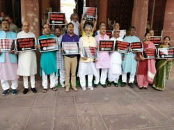 Trinamool Congress Stages Dharna Parliament Protest Atrocities Against Dalits