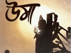 Srijit Mukherjee S Film Uma S Teaser Video Release