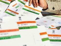 Aadhaar Not Mandatory Getting Pension Says Centre