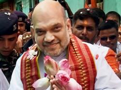 Stones Pelted At Amit Shah S Convoy Tirupati